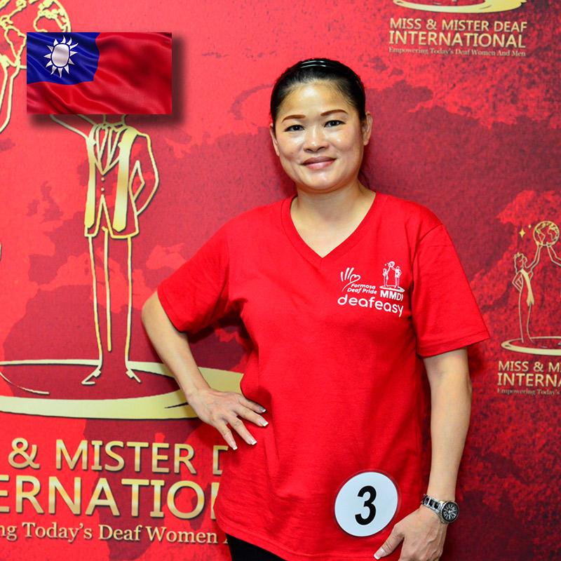 Miss Deaf Taiwan (Chien Chun Yu)