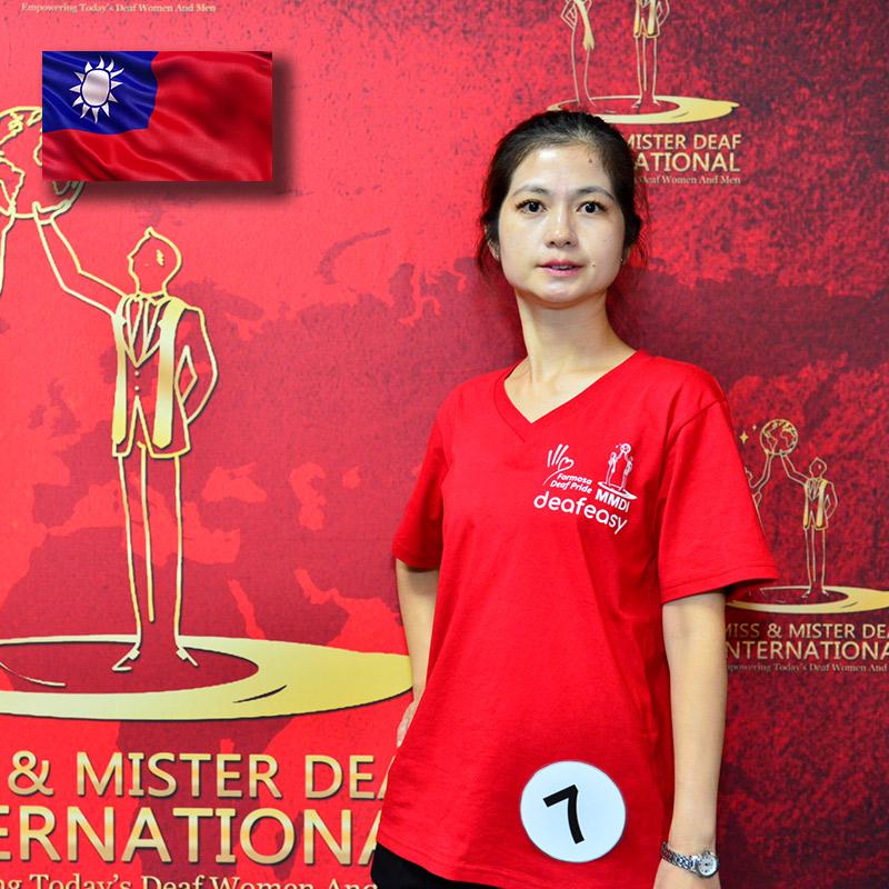 Miss Deaf Taiwan (Tseng Ping Hua)