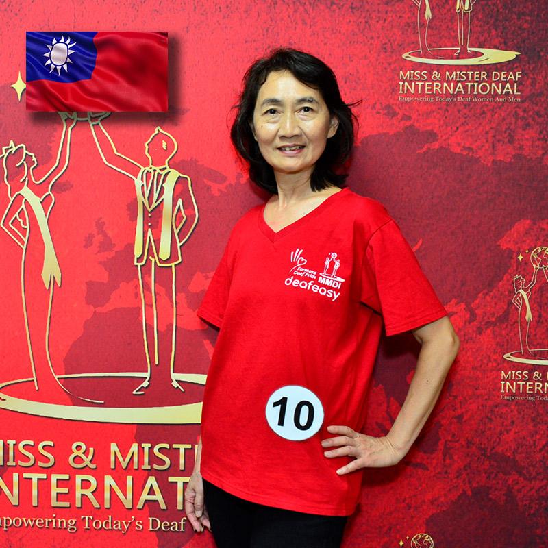 Miss Deaf Taiwan (Yen Su Lien)