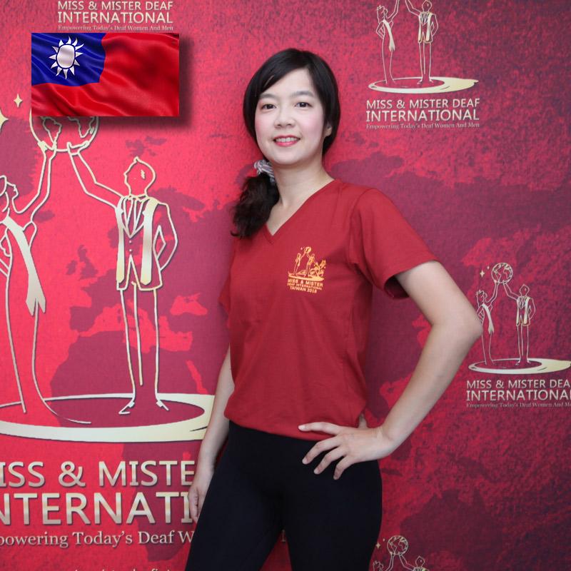 Miss Deaf Taiwan (Rebecca Chen)